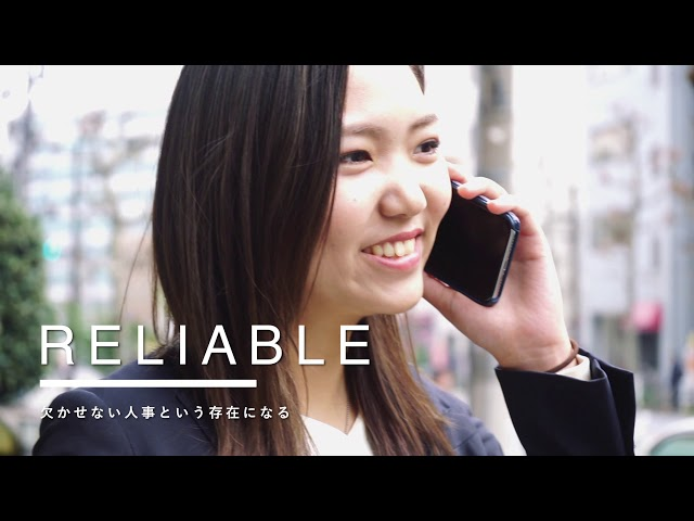 【Place&ability】社員紹介(採用動画)