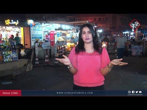 شاهد بالفيديو.. عيديتك علينا مع رفل العزيز رابع أيام عيد الأضحى المبارك