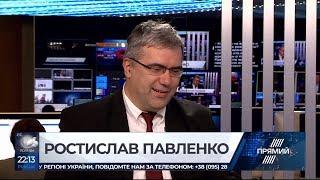 Павленко про зустріч президента з представниками УПЦ МП