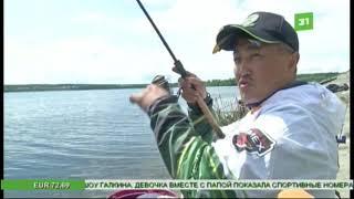 Челябинск соревнования по рыбалке