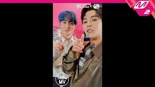 [Selfie MV] SF9(에스에프나인)   예뻐지지 마(Enough) | @KCON2019JAPAN