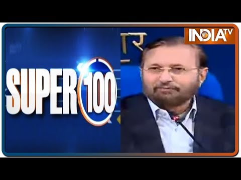 Super 100 Nonstop | January 22, 2020