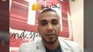 تحميل و مشاهدة عبدالرحيم سيد صاحبى عريس MP3