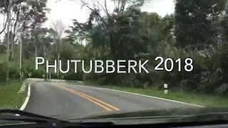 preview picture of video 'นายช่างเที่ยว ภูทับเบิก'