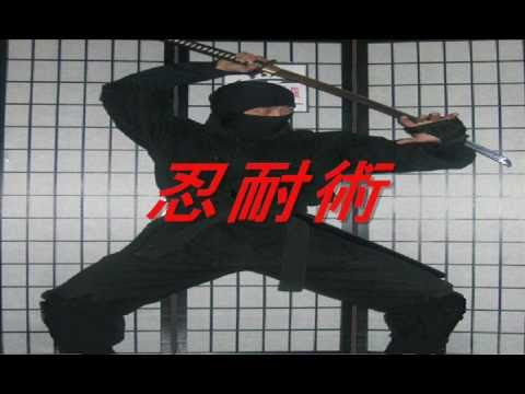 Choson Ninja (Homestudy course for review) video #245 - YouTube