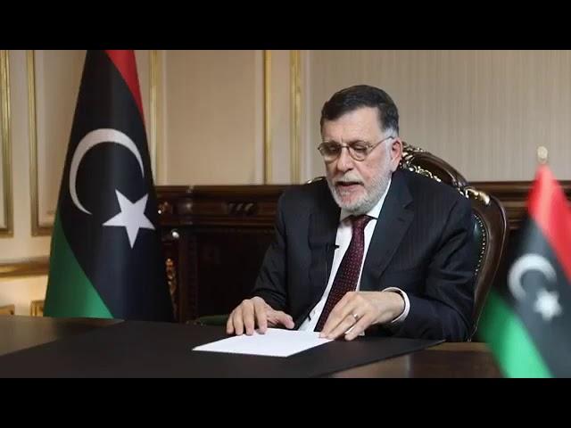 كلمة رئيس المجلس الرئاسي لحكومة الوفاق الوطني إلى الشعب الليبي 16 سبتمبر 2020.