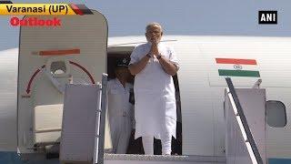 PM Narendra Modi arrives in Varanasi