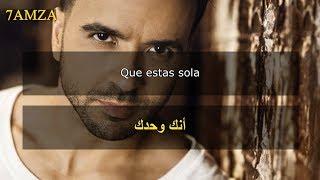 Luis Fonsi   Sola 👧 مترجمة عربي