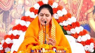 Chopai Navdha Bhajan