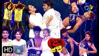 Dhee Jodi | 17th April 2019    | Full Episode | ETV Telugu