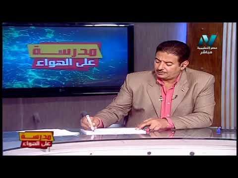 تاريخ الصف الثالث الثانوي 2020 - الحلقة 4 - محمد على وبناء الدولة الحديثة