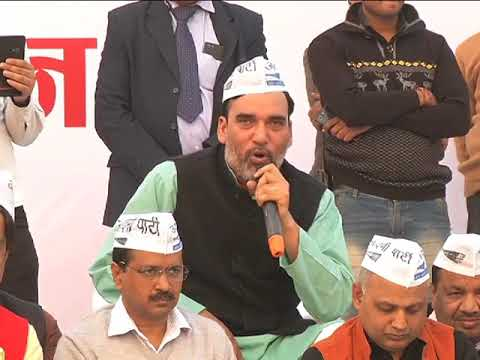 AAP Delhi Convenor Gopal Rai Speech At AAP 5th-Anniversary Celebrations