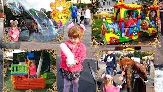 №2 Public festival on the waterfront, children's amusement park rides, shows with soap bubbles. ПРАЗДНИК на набережной 1 часть -