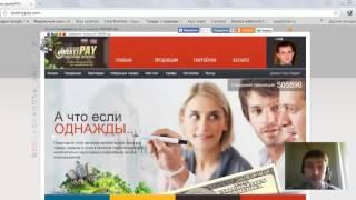 Бесплатные программы для автоматического заработка денег в интернете 2016
