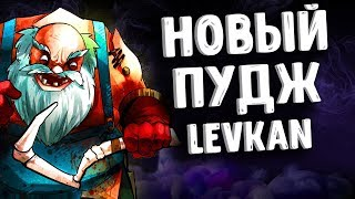 4000 МАТЧЕЙ НА ПУДЖЕ В ДОТА 2 - 4000 MATCHES PUDGE DOTA 2