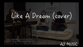 AJ Music : Chrisette Michele - Like A Dream by.신주연