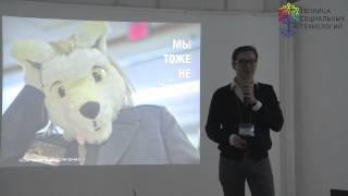 IT-активисты: децентрализация, помощь НКО и опыт Теплицы социальных технологий