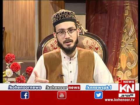 Istakhara 04 May 2019 | Kohenoor News Pakistan