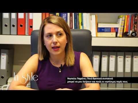 Blocker για συστημική θεραπεία της υπέρτασης