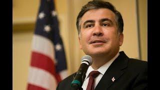 Три сценария возвращения Саакашвили и глупые ошибки властей