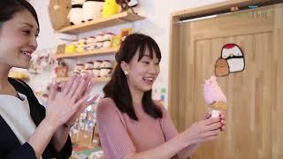 JAL 週末ふるさとTrip 北海道~鶴居村~ 名物タンチョウソフトが大人気!「つるぼーの家」 「道の駅 摩周温泉」の足湯で、旅の疲れも癒されます。