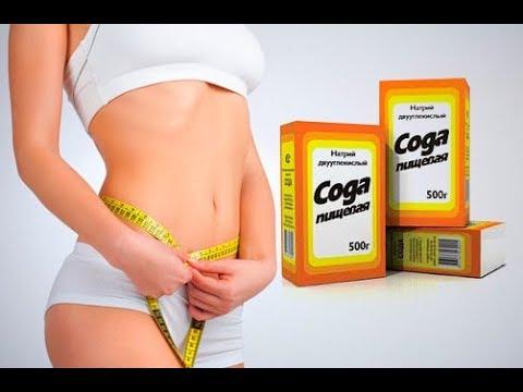 25 кадр худеем без диет
