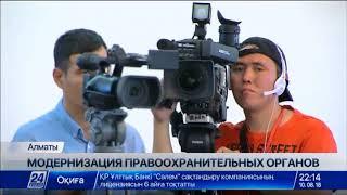 В Казахстане пересмотрят критерии оценки работы полицейских