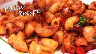 Macronies Pasta Recipe 2019   Indian Style Macaroni Pasta Recipe   Vegetable Pasta