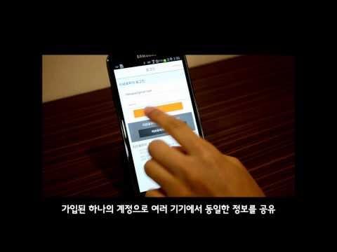 Video of 무료전자책 + 도서관정보 : 리브로피아