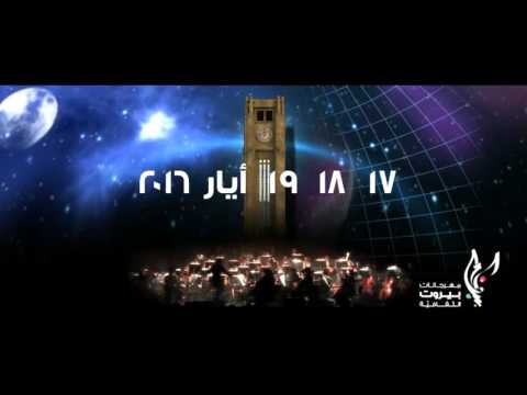 Story Of Beirut TVC