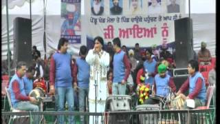 (1) Chauke (Bathinda) Labh Heera Live 17 Jan 2016