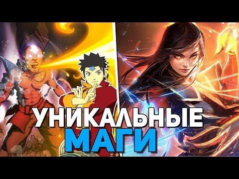 Список дополнений герои меча и магии 4