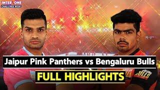 Watch: Pro Kabaddi League: Bengaluru Bulls beat Jaipur Pink Panthers by 45-30 | Sports Tak