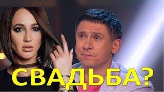Шок!!! Тимур Батрутдинов хочет ЖЕНИТСЯ на Бузовой!!!