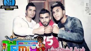 تحميل اغاني مهرجان الرجوله فى الدم - الشاوكيش دب طخ | شاكوش واويري توزيع رامي المصري MP3
