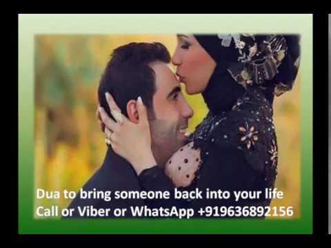 Islamic Dua for Lost Love Back | Muslim Remedies