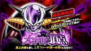 BEST EVENT TEAM?! LR Frieza Super Difficult: 50 Stamina Event!