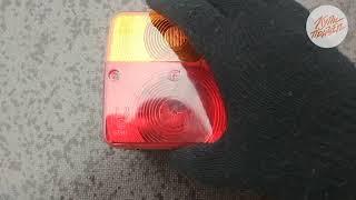 Задний фонарь ЕС 19 для легкового прицепа МЗСА