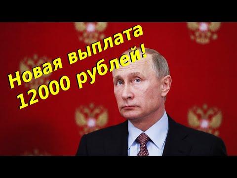Три условия для получения ежемесячной выплаты от ПФР 12 000 рублей. Выплата по уходу за инвалидом.