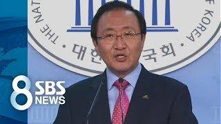 """촌철살인의 정치인…""""진보에 더 엄격한 도덕 요구, 그것도 현실""""  / SBS"""