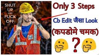 Picsart Amazing Trick || how to edit cloth like Cb Editing