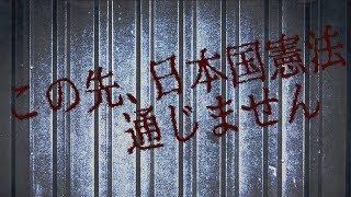 犬鳴村地図に載らない日本一の心霊スポットがヤバかった