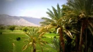 عبد العزيز الزهراني من سورة التوبة تحميل MP3