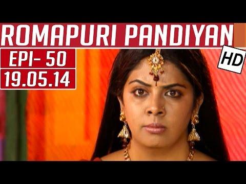 Romapuri-Pandiyan-Epi-50-19-05-2014-Kalaignar-TV