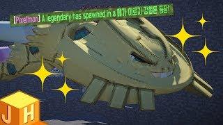 강철톤  - (포켓몬스터) - 황금 이로치 메가 강철톤 등장..! 개간지 [포켓몬 생존기 제너레이션] -마인크래프트- [진호]