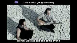 Tarkan - Uyan (ft. Orhan Gencebay) - Translation ~ مترجمة