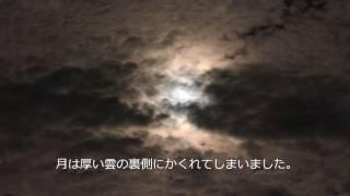 SupermooninJapan-スーパームーン2014/7/12