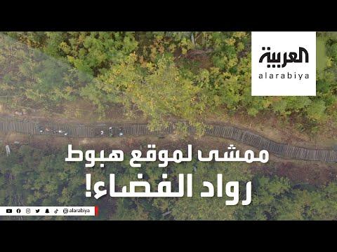 العرب اليوم - شاهد: ممر خشبي في قلب غابة روسية