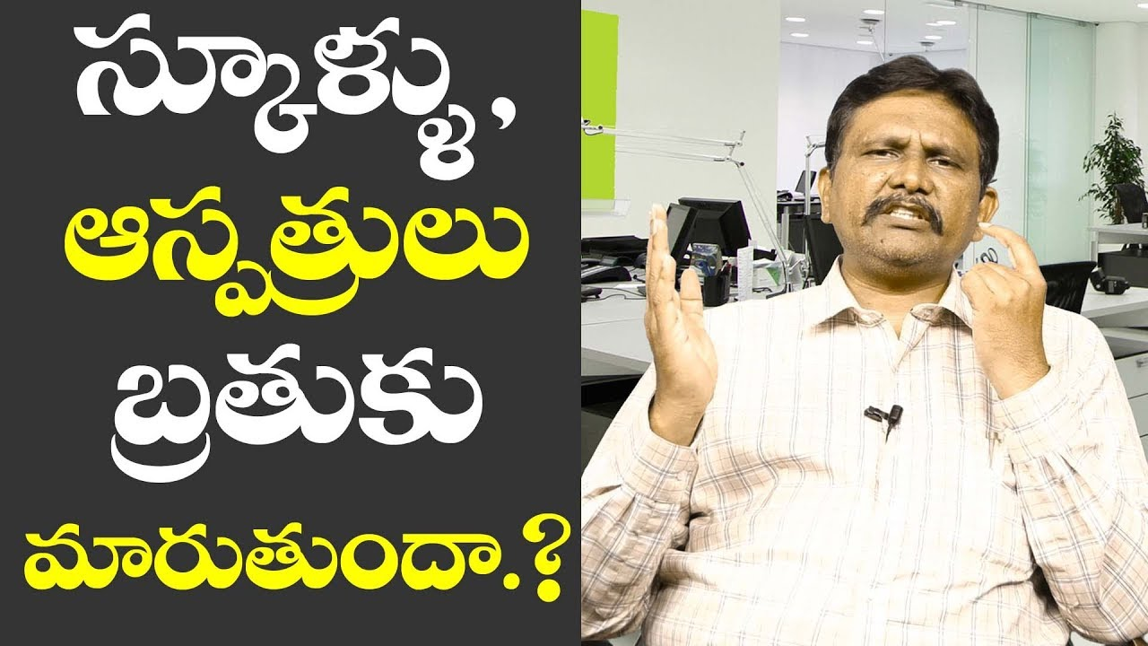 Journalist Sai.  political discussions current affairs analysis .  Editor In Chief at prime 9 news channel.