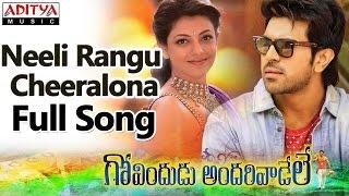 Neeli Rangu Cheeralona Full Song II Govindudu Andarivadele